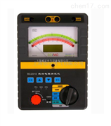 BC2550指针式绝缘电阻表