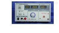 ET2671B交直流耐压测试仪.ET2671B直流耐电压测试仪