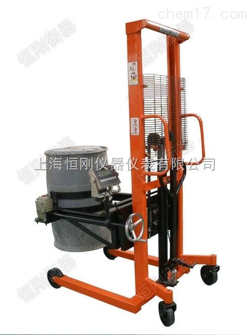 300kg油桶称重倒桶机 油漆筒称重电子秤