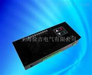 DCX直流电源在线监测系统