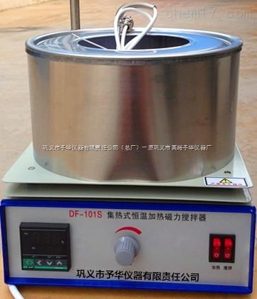巩义予华仪器集热式恒温加热磁力搅拌器厂家直销