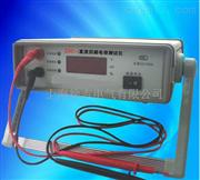 ZDC-I直流回路接地电容测试仪