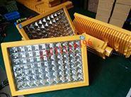 加气站led150w防爆路灯价格-150wled防爆路灯头