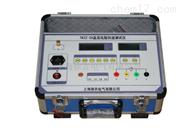 TKZZ-2A直流电阻快速测试仪