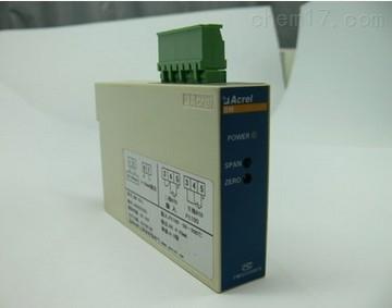 bm-vr/is-电位计隔离器两线制隔离变送器-江苏安科瑞