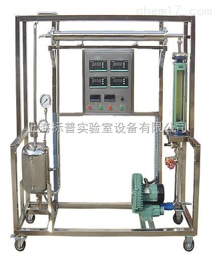 传热实验装置|化工原理化工工艺教学装置