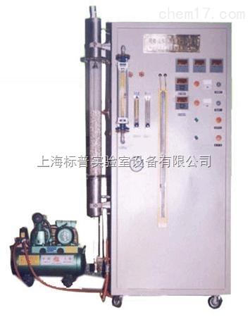 气体吸收-流体阻力组合实验装置|化工原理化工工艺教学装置