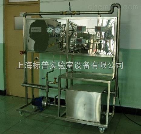 离心泵性能测定实验装置|化工原理化工工艺教学装置