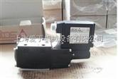 RZMO-A-030/100阿托斯比例溢流阀-ATOS上海代理