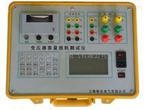 HTRS-V变压器容量损耗测试仪