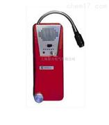AR8800可燃气体检漏仪