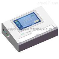 YN-6006型多通道土肥速测仪