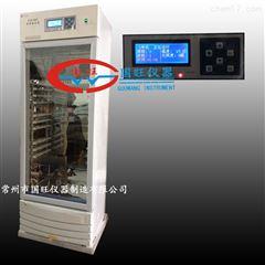 GZX-150A智能光照培养箱厂家
