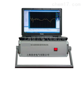 TKRZ变压器绕组变形测试仪