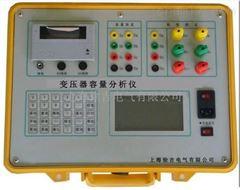 HDBR-IV变压器容量分析仪
