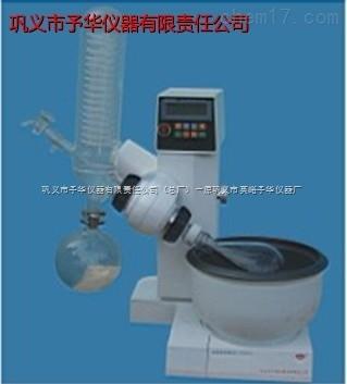 YRE-2000系列旋转蒸发器(巩义予华*)