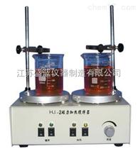 HJ-2双头恒温磁力搅拌器