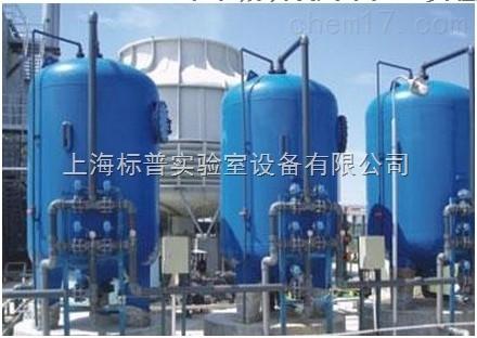 中小城镇饮用水处理实验设备|水处理工程实训装置