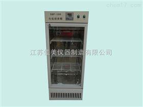 SHP-100智能生化培养箱
