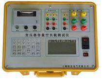 HTRS-V变压器容量空负载测试仪