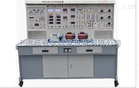 电机及电气技术实验装置|电机类实验室实训设备