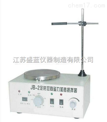 JB-2恒温强磁力搅拌器