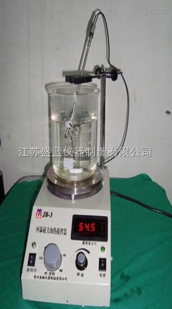 JB-3恒温强磁力搅拌器