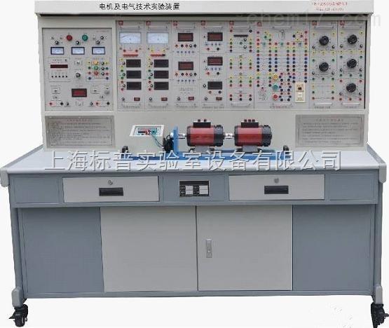 电机及电气技术实验装置 电机类实验室实训设备