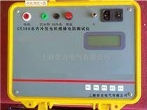 GY388水内冷发电机绝缘电阻测试仪