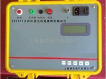 SX2678水内冷发电机绝缘特性测试仪