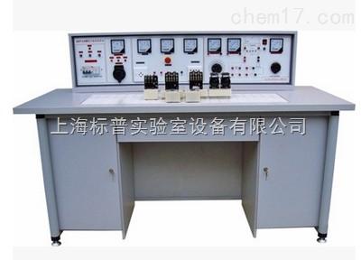 通用电工电子实训台|电工电子技术实训设备