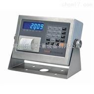 鹽城工業稱重儀表什么價 宿遷重量顯示儀器儀表那有賣