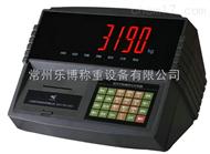溧陽工業稱重儀表什么價 宜興重量顯示儀器儀表那有賣