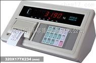 揚州工業稱重儀表 昆山重量顯示儀器儀表那有賣