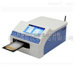 AMR-100全自动酶标分析仪