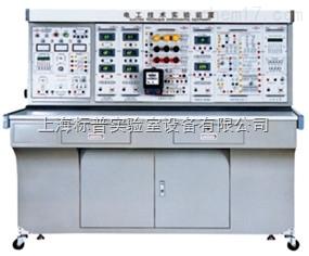 电工技术实验装置 电工电子技术实训设备