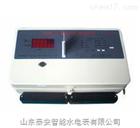 控制断电型多用户智能电能表现货