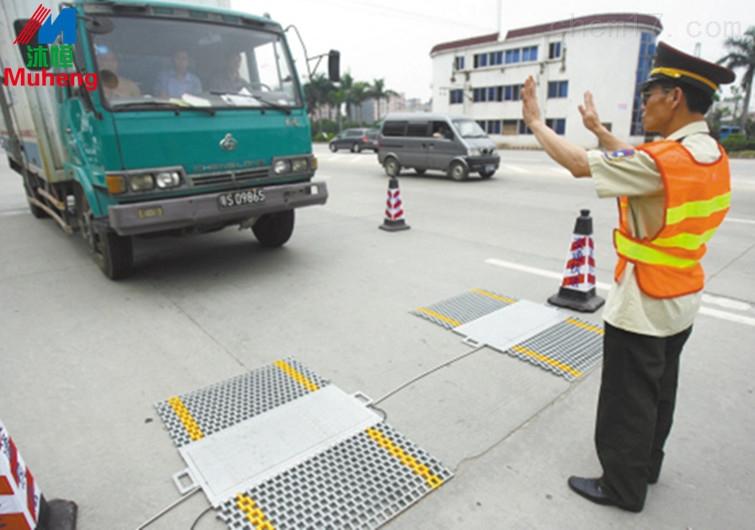 北京便携式100吨汽车称重仪经销