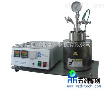 DCC北京五洲鼎创 不锈钢加氢微型反应釜