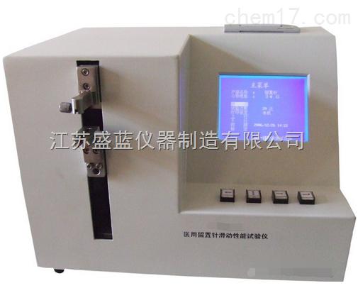 JF-HS-Ⅴ安全注射器测试仪