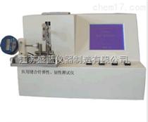 TR0043-T医用缝合针测试仪