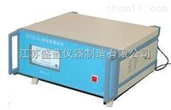ETCG-2A冷原子吸收测汞仪