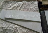 1500*280*35mm工程楼梯聚乙烯四氟板