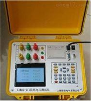 LYBDS-III阻抗电压测试仪