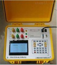TPDZC阻抗电压测试仪