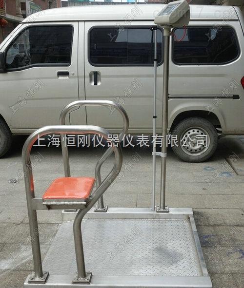 可自动称重轮椅电子秤