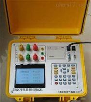 TPBZC变压器损耗测试仪