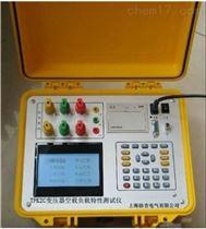 TPKZC变压器空载负载特性测试仪