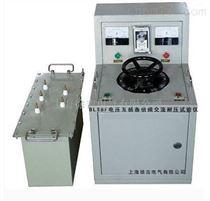BLSBF电压互感器倍频交流耐压试验仪