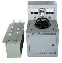 SBF-3KVA三倍频感应耐压仪